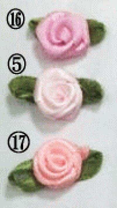 画像1: 10mm葉付き巻き薔薇 10個入り