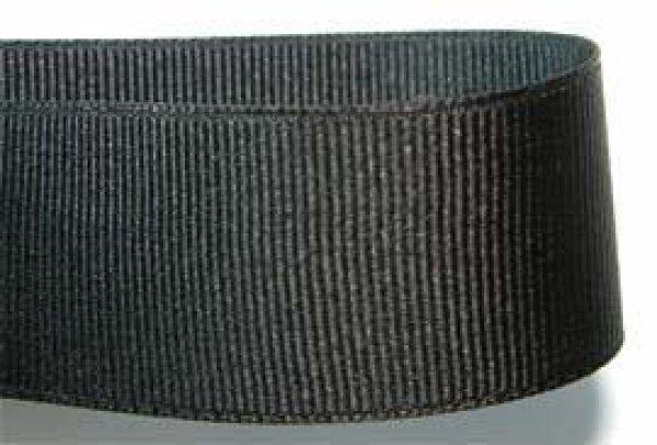 画像1: グログラン 黒  (1)